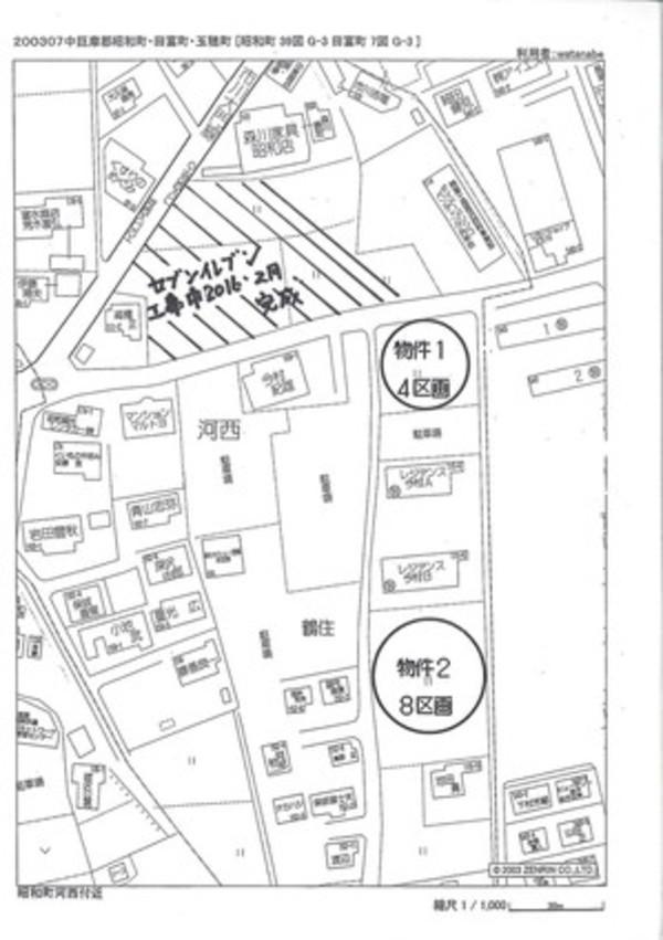 常永小学校近く 山梨県昭和町常永地区(12区画)分譲地 ㈱住建