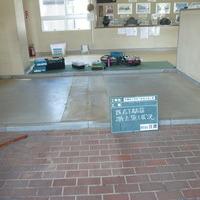 双葉西小学校児童用下駄箱交換工事のサムネイル