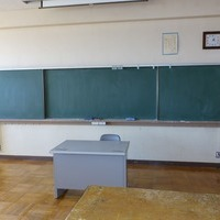 双葉東小学校黒板改修工事のサムネイル